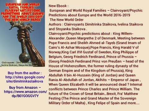 Ebook: European and World Royal Families – Psychic Predictions about