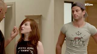 צפוף - דניאל הבן לובש חולצה של בנות?
