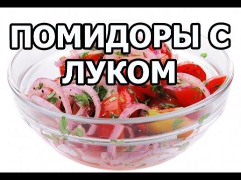 Салаты из овощей Рецепты с фото Вкусные и простые