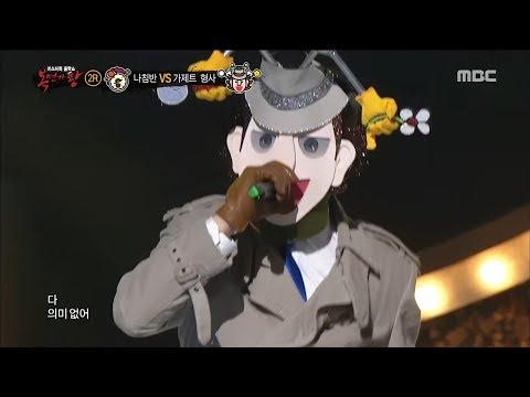 [King of masked singer] 복면가왕 - 'Gazette  detective' 2round -  CROOKED 20180506