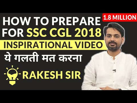 How To Prepare for SSC 2018  , AN INSPIRATIONAL VIDEO BY RAKESH YADAV SIR thumbnail