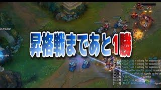 ジェイスVSタロン - 1勝すれば再びD4昇格戦 ジャッキーシャムーン 検索動画 5
