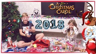 видео Где заказать новогодние подарки