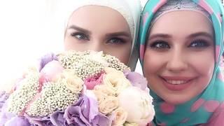 Линда Идрисова -ЗАМИРА💞ИСЛАМ(2017)Самая красивая невеста 😻Пышная свадьба💞