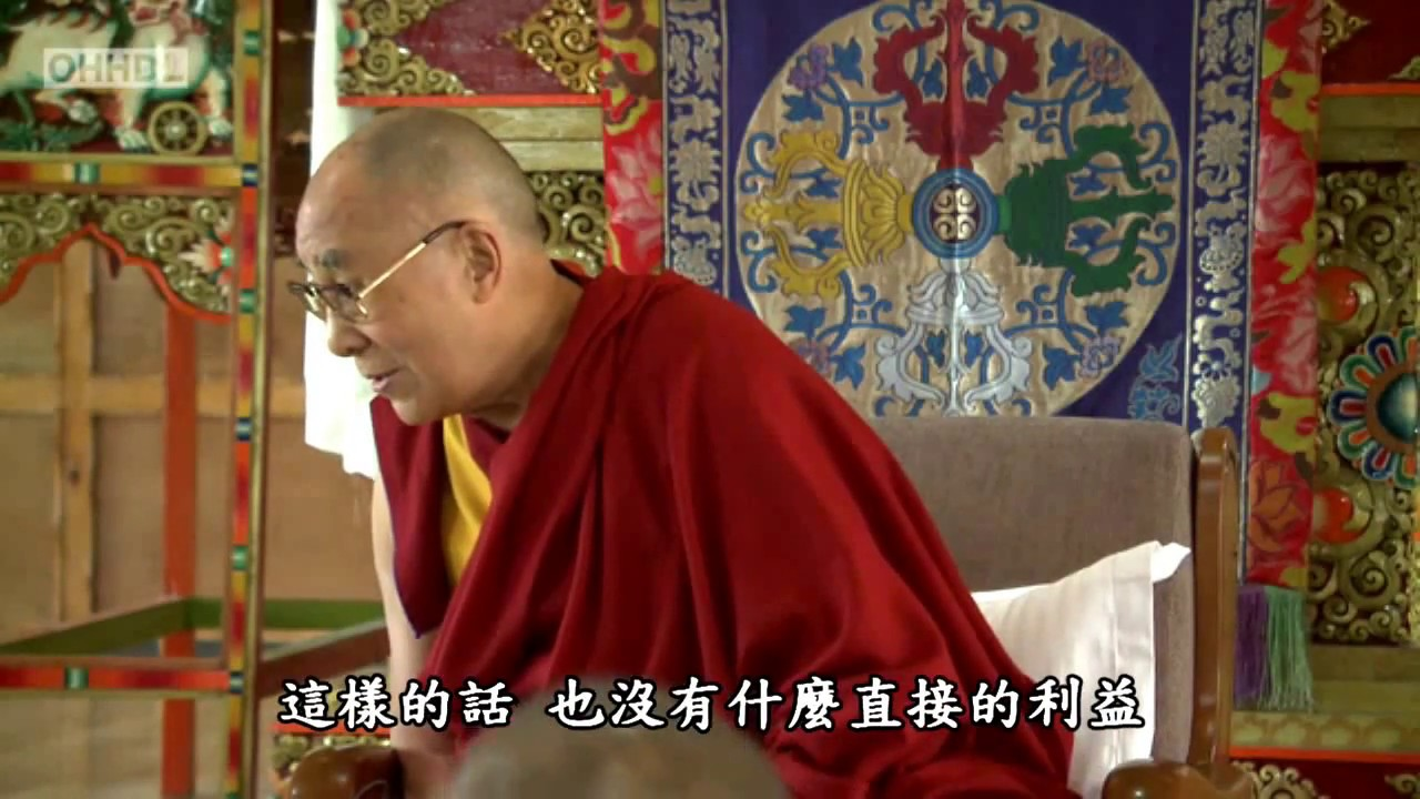 2017年07月12日尊者達賴喇嘛於拉達克對華人信徒的開示與問答交流  字幕版