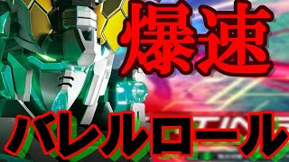 【EXVS2実況】可能性のゴリラ【フルアーマーユニコーン】