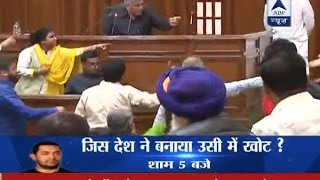 Ruckus in Delhi Assembly: BJP MLA OP Sharma suspended for two days for comment on Alka Lam