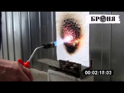 Современная огнезащита строительных конструкций:  материалы и рекомендации по применению