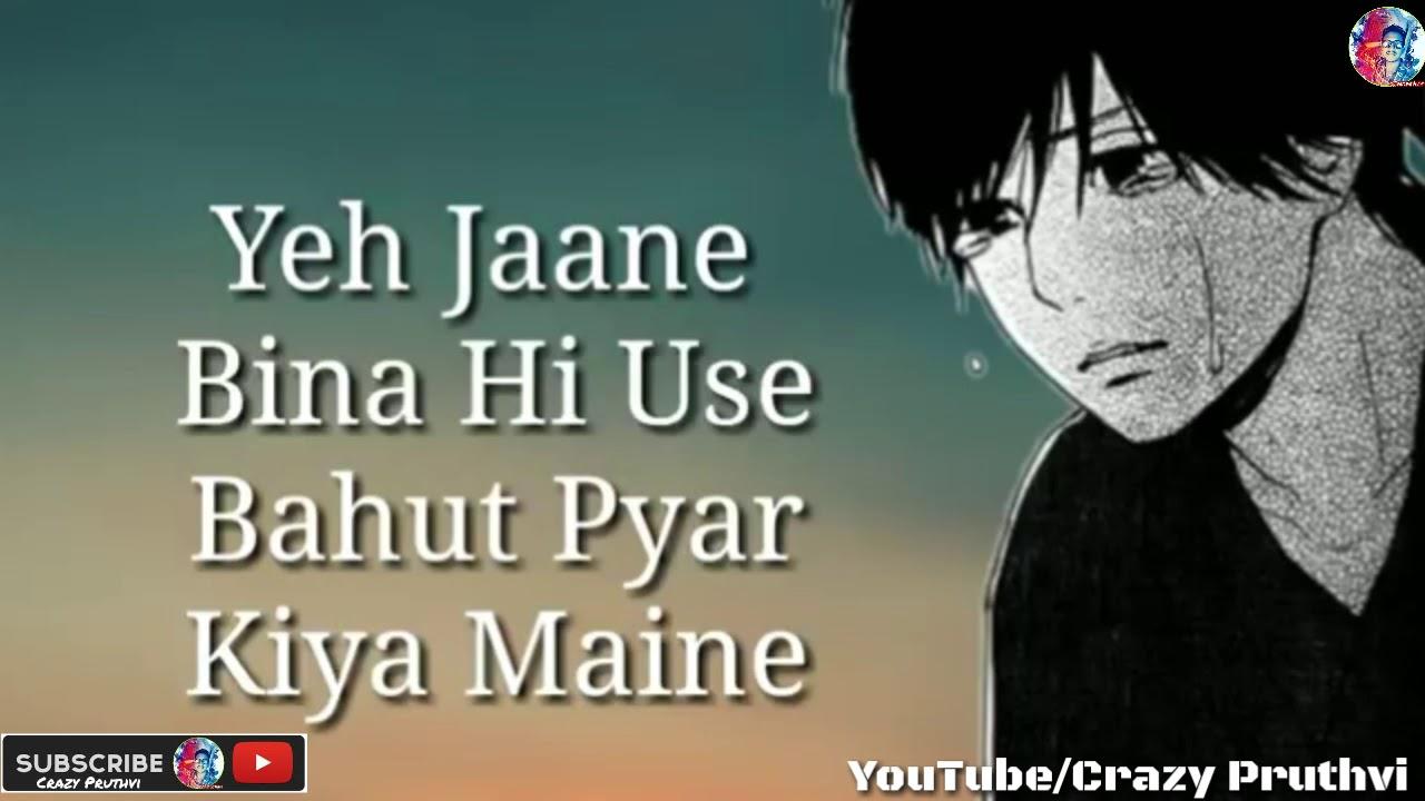 PYaar Kya Hota Hai || I HATE Love WhatsApp Status 😫💔