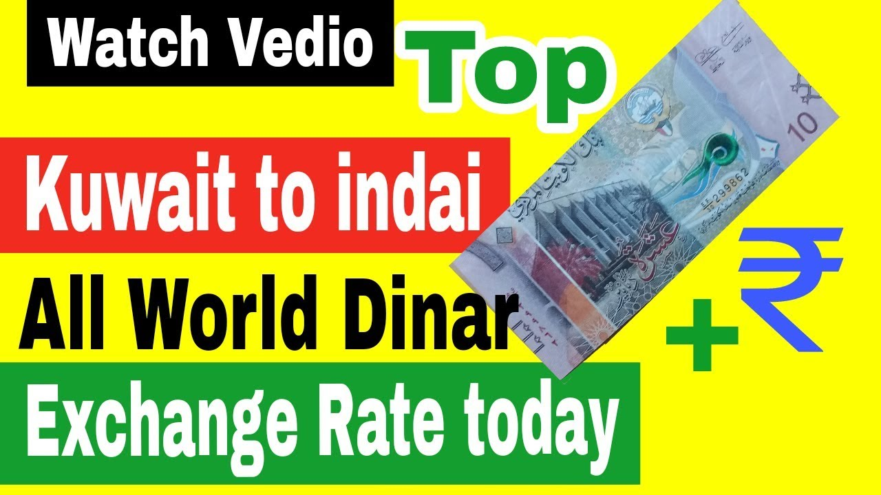 Kuwait Dinar To Indian Rus Exchange Rate Today