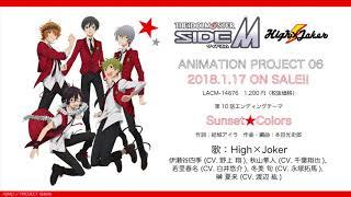 High×Joker - Sunset★Colors