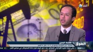 فيديو..خبير: الحكومة الحالية تدفع الاقتصاد للانكماش