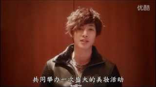 christmas wishes messages from Kim Hyun Joong