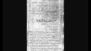 Mirza Ghulam Ahmad (A.S) Ki Sachai.wmv