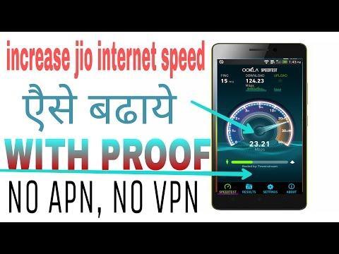 (No VPN, no apn) OFFICIAL, increase jio Internet speed, kaise badhaye Jio 4g speed ?