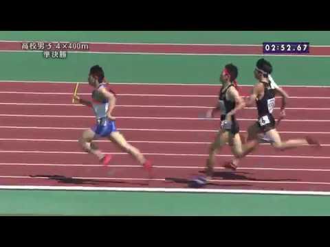 第65回兵庫リレーカーニバル 高校男子4x400m 準決勝