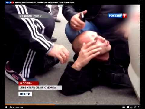 кавказцы проломили голову