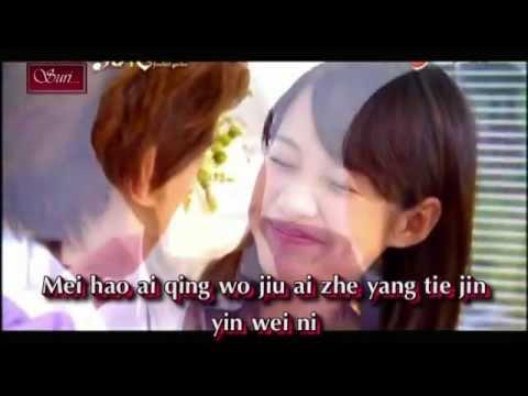 Fondant Garden OST ~ Ai Ni   [Chinese, Pinyin, Lyrics]