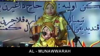 Al-Munawwarah: Lagu 1-Islam Hadhari Menjana Jati Diri