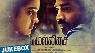 Puriyaatha Puthir (Mellisai) Full Songs | Vijay Sethupathi | Gayathrie | Ranjit Jeyakodi | Sam.C.S