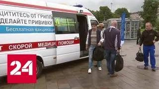У станций московского метро появились заслоны от гриппа