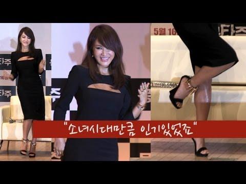 '몽타주' 엄정화(Uhm jung hwa) 포이즌 댄스...'살아있네 살아있어!'