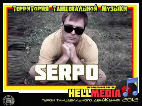 SERPO feat. Ivan Lexx - Жёлтому солнцу (Dj Geny Tur & Dj МакsимOFF Prod.)
