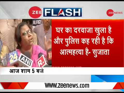 Burari Deaths: This is a murder, claims deceased Narayani Devi's daughter Sujata