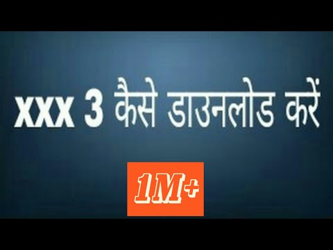 How To Download xXx Return Of Xander Cage In Hindi Or English | Pendu Janta Records