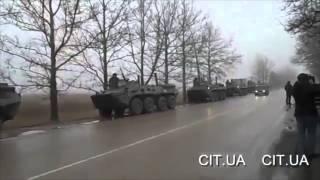 Русские идут в Крым! Российская армия на Украине! Ввод войск на Украину!