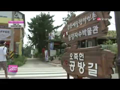 Korea Today - Visit Gangneung, Hot Spot for Russian Vacationers 러시아 관광객과 함께하는 강릉 여행