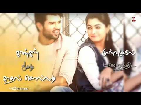 Inkum Inkum Tamil Version Song Whatsapp Status 💕💕
