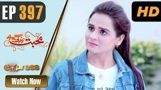Pakistani Drama | Mohabbat Zindagi Hai - Episode 397 | Express TV Dramas | Javeria Saud