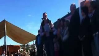 Festival de Balonismo - Aceguá