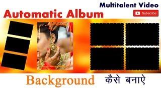 #04 wedding album psd design & shapes download tutorial in photoshop