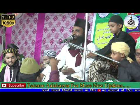 Qari Zakir Hameerpuri New Bayan____Azmate Quraan Conference 30 April 2018  HD India