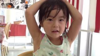 とわちゃん3才11ヶ月子供 (現在⇒http://youtube.com/hitoshifull) 彼...