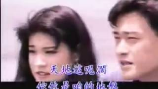王識賢《兩輪轎車》(收錄於1993年王識賢「我甲別人不同款」專輯)