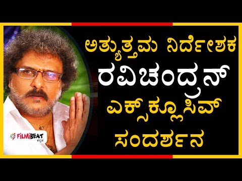 Exclusive Interview With Crazy Star V Ravichandran, The Winner | Filmibeat Kannada