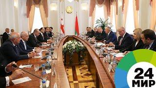 Минск и Тбилиси рассчитывают на товарооборот в 200 млн