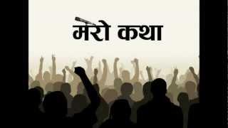 dear kalyan ko mero katha july 12 2012