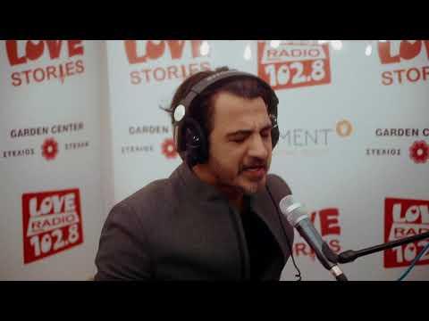 Δήμος Αναστασιάδης – Μη χανόμαστε   Love Stories 2021   Love Radio Kρήτης 102,8