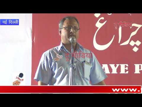 Ahmed Imtiaz | Naye Puraney Chiragh 2018 Mushaira | Urdu Academy Delhi | True Media