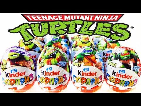 Киндер Сюрприз ЧЕРЕПАШКИ НИНДЗЯ 2018! Unboxing Kinder Surprise Ninja Turtles TMNT! Новая коллекция!