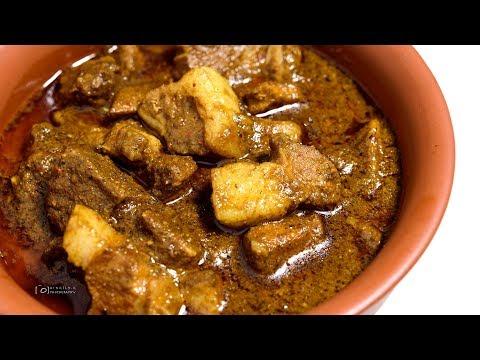 Goan Special Pork Vindaloo thumbnail