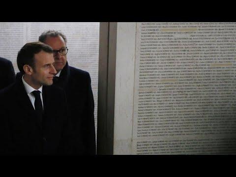 الرئيس الفرنسي يدشن -جدار الأسماء- في الذكرى الـ75 لتحرير معتقل -أوشفيتز-  - نشر قبل 8 دقيقة