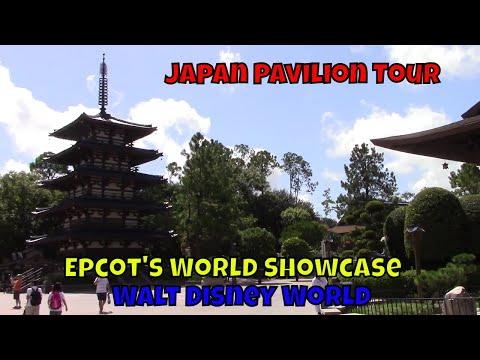 Epcot's World Showcase Japan Pavilion Tour