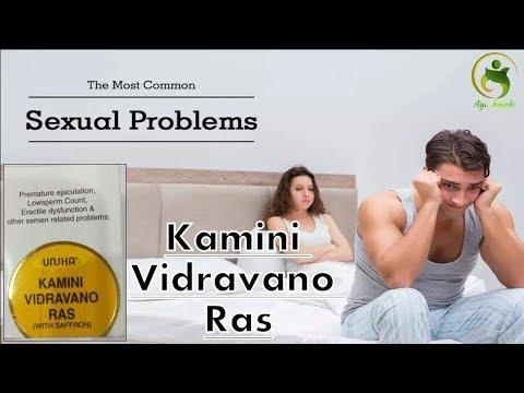 Kaminividrawan Ras   कामिनीविद्रावण रस,Benefits, Price, How to use, Side effects Ayushmedi