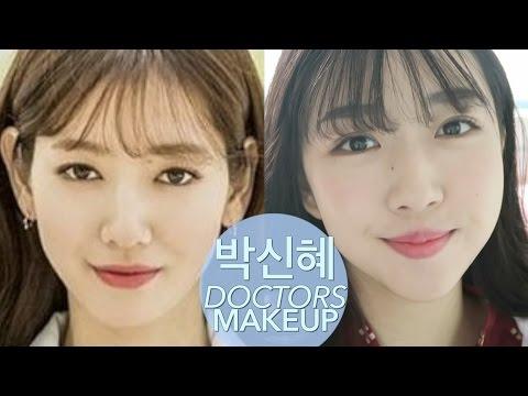 Park Shin Hye DOCTORS Inspired Makeup Tutorial | Sunnydahye