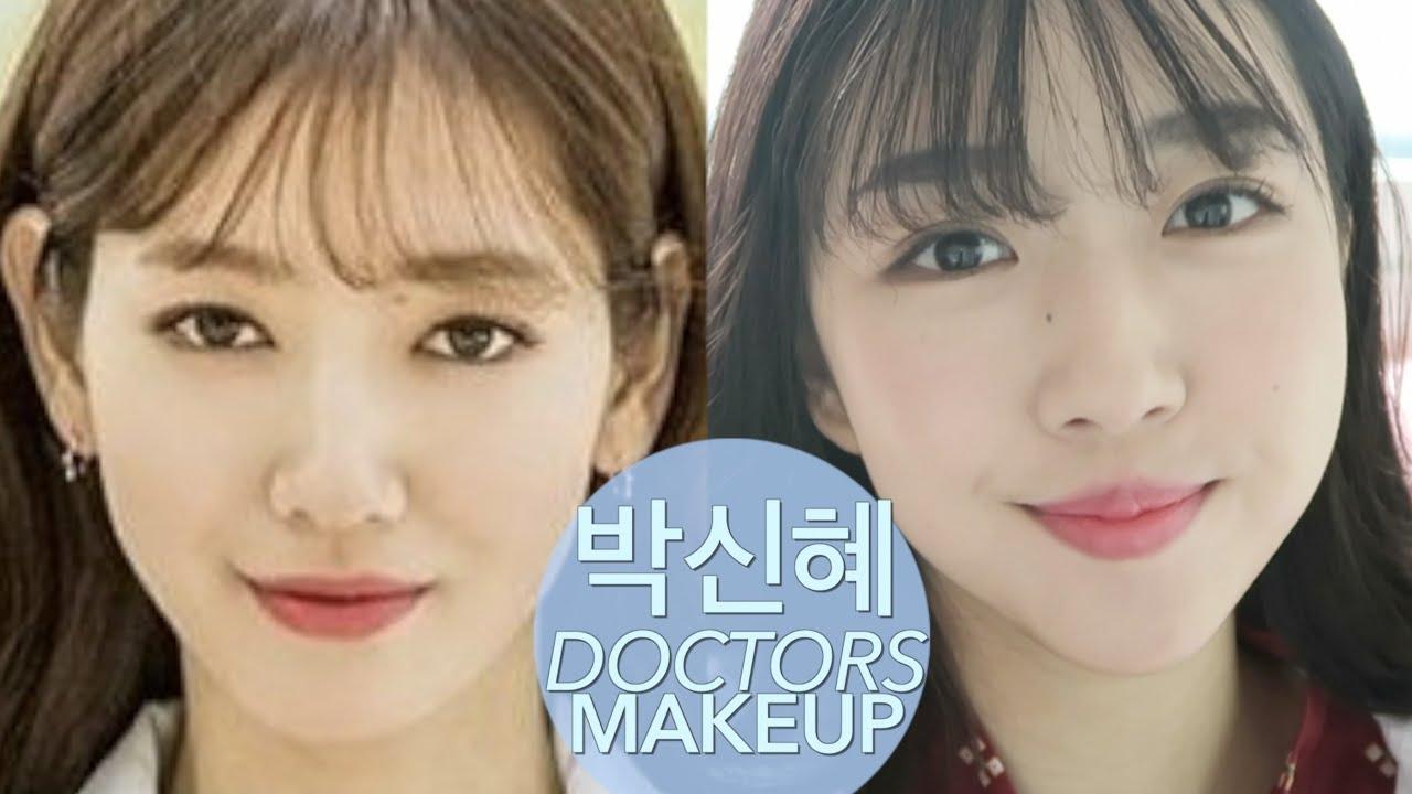 Park Shin Hye Doctors Inspired Makeup Tutorial Sunnydahye You